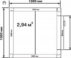 Габаритные размеры КХН-2,94